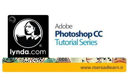 دانلود Photoshop CC Tutorial Series - دوره های آموزشی فتوشاپ سی سی