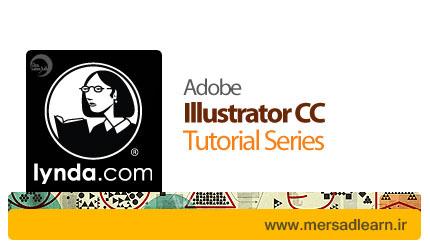 دانلود Illustrator CC Tutorial Series - دوره های آموزشی ایلوستریتور سی سی