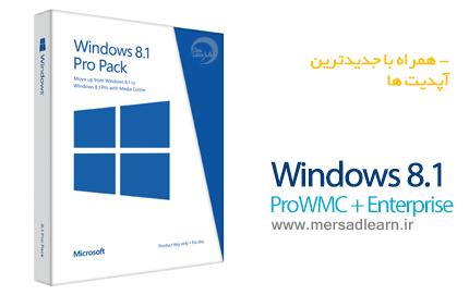 دانلود Windows 8.1 Pro with Media Center + Enterprise x86/x64 Integrated September 2014 - ویندوز 8.1 نسخه مدیا سنتر و اینترپرایز به همراه جدیدترین آپدیتها