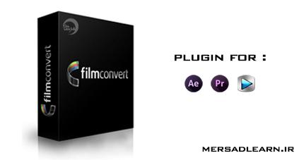 دانلود پلاگین افتر افکت FilmConvert Pro 2.18 Win x64