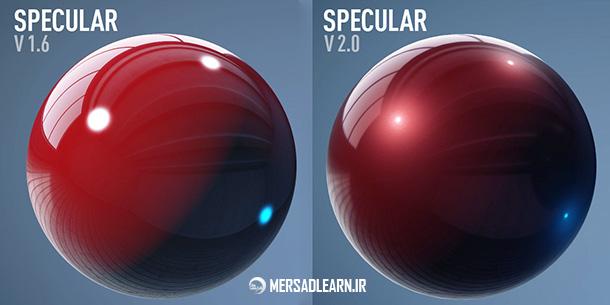specular_comparison