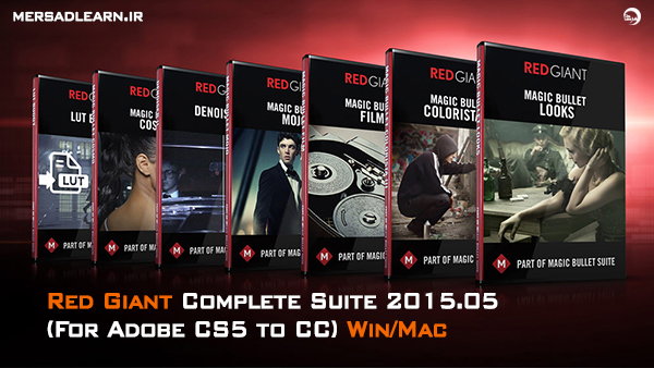 دانلود مجموعه پلاگین Red Giant Complete Suite 2015.05 (For Adobe CS5 to CC) Win/Mac