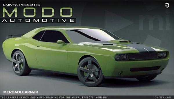 دانلود آموزش مدلسازی و رندر یک ماشین - cmiVFX – Modo Automotive