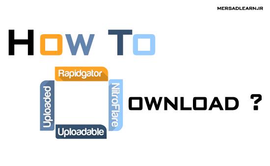 چگونه از سایتهایی مانند Rapidgator , Nitro Flare و Uploaded دانلود کنیم ؟