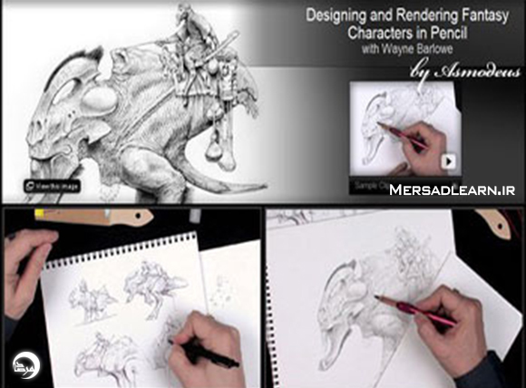 آموزش طراحی فانتزی توسط مداد با Gnomon Workshop - Designing and Rendering Fantasy Characters in Pencil