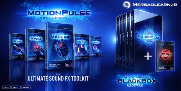 دانلود افکت های صوتی و تصویری Video Copilot Motion Pules + Shockwave HD